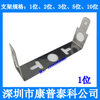 1-10 of iron/iron kelon phone module to module base/modules/10 fixing bracket