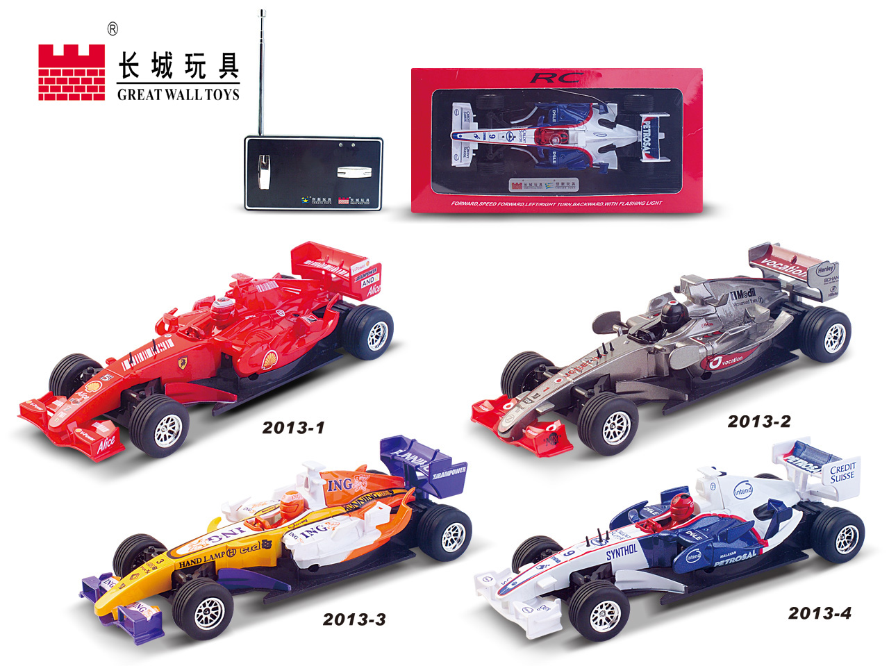 Great Wall Innovative New Mini Remote Control Car 152 2013f1 Toy Equation