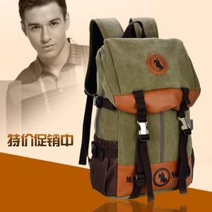 满江红 大容量帆布双肩包 书包旅行背包 休闲电脑包 潮包1199