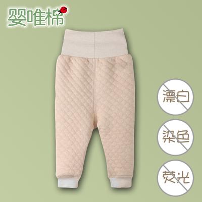 婴唯棉 新生儿宝宝保暖裤子彩棉婴儿可开裆裤高腰纯棉长裤冬童裤