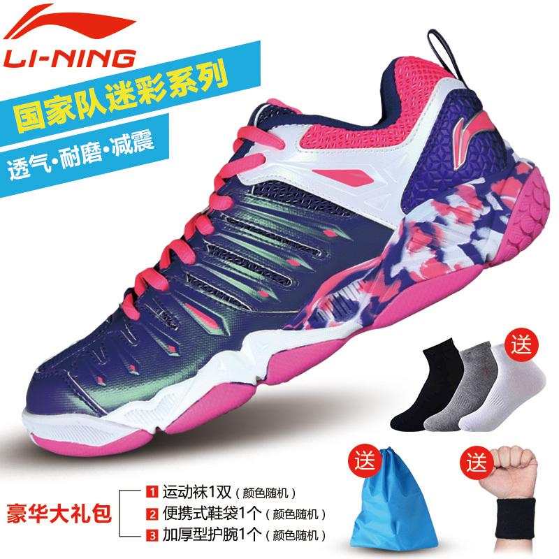 海川体育用品专营_Lining/李宁品牌