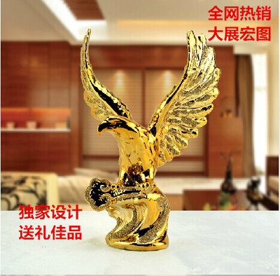 玄关新款学业办公摆设欧式家居陶瓷镀金磨砂客厅如意