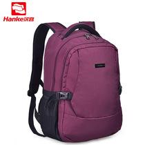 汉客电脑双肩背包男女韩版潮双肩包女士旅行包街头大容量旅行背包