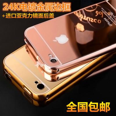 苹果5s金属边框加后盖iphone5c玫瑰金手机壳4s土豪金
