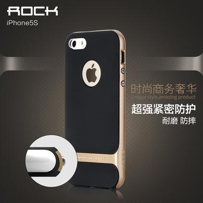 苹果iphone5s手机壳超薄