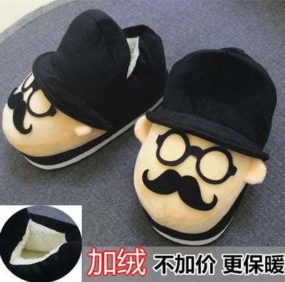 小胡子室内保暖棉鞋卡通高帮情侣棉鞋冬季毛毛鞋男女