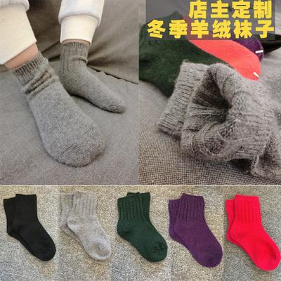 潮妈菲菲 2015冬季新款童袜男女宝宝袜子纯色羊毛袜子儿童厚袜子
