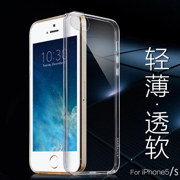 机壳iphone5手机套苹果5s边框外壳透明保护套iphon
