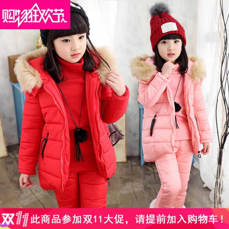 Детская Верхняя Одежда Зима