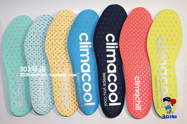 adidas climacool insoles