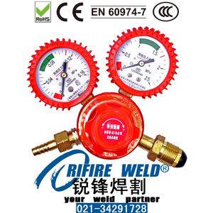 promotion table yqw-02 Propane Propane Propane reducer valve propane gauge