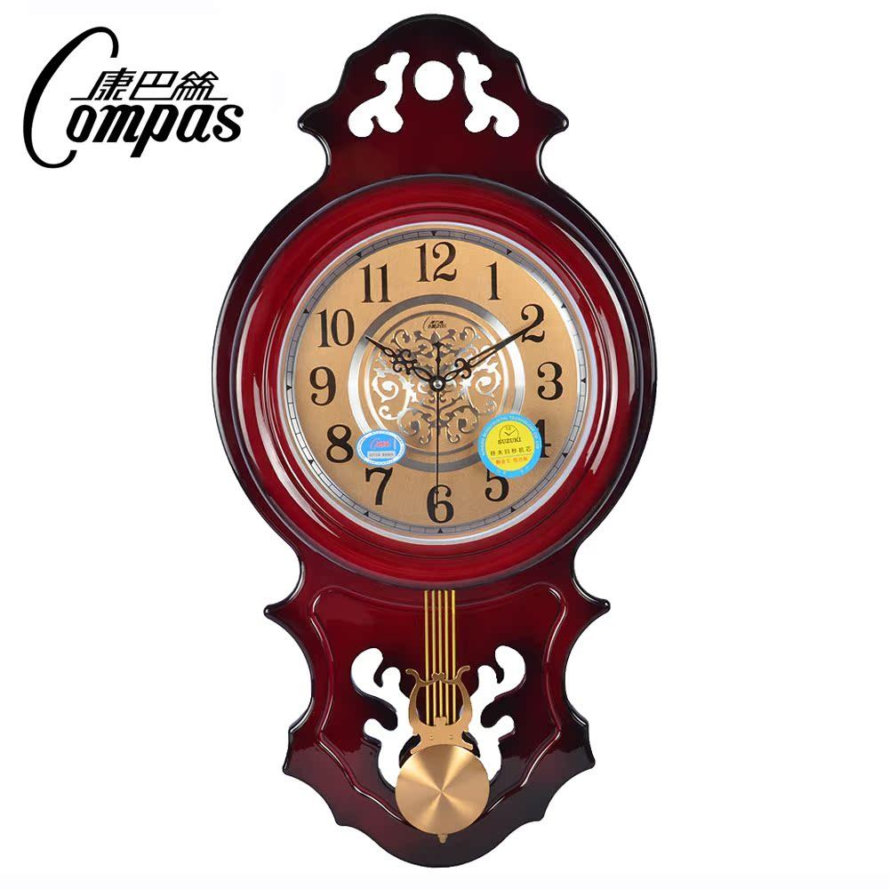 客厅餐厅钟表