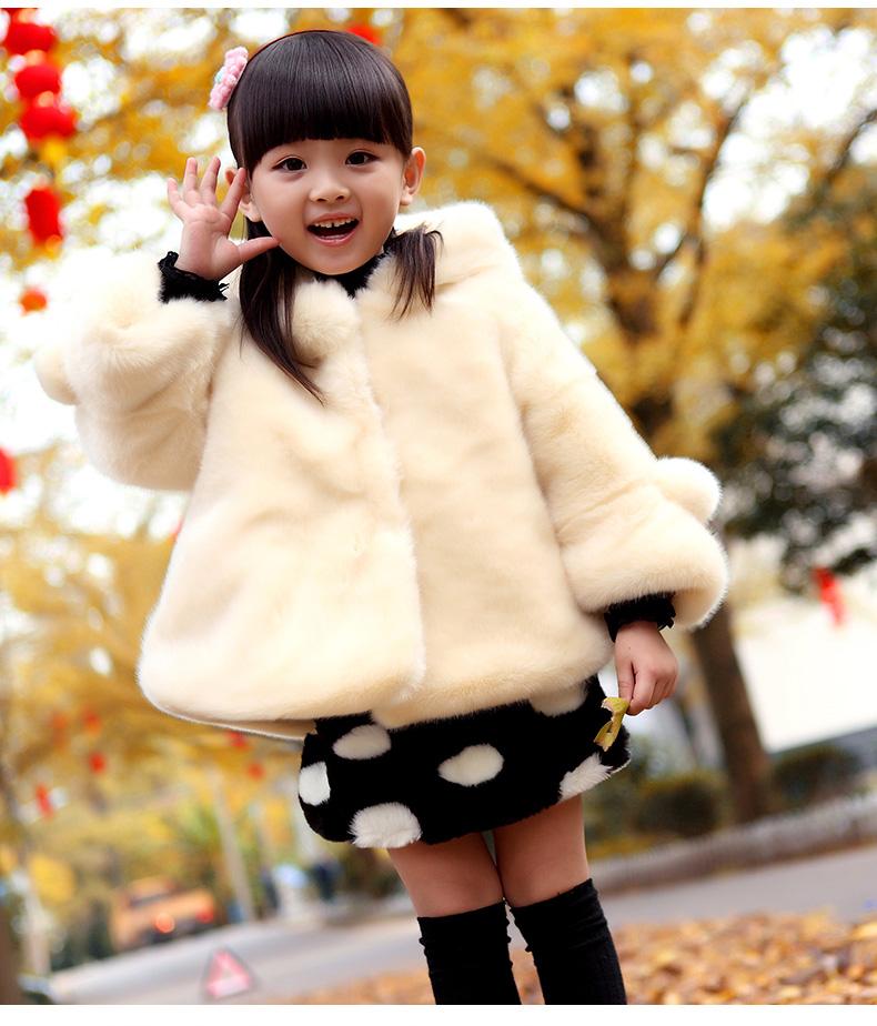 新款兒童裝韓版女童冬裝仿皮草外套加厚3-4-5-6-7歲女寶寶毛毛衣紅色100(100)