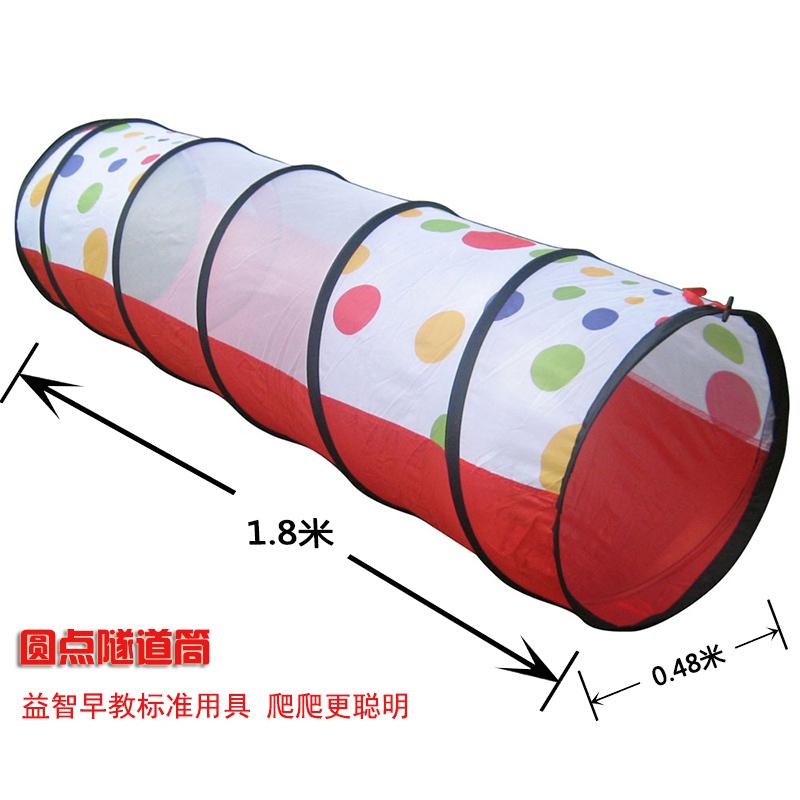 Цвет: 1,8 м точка туннеля