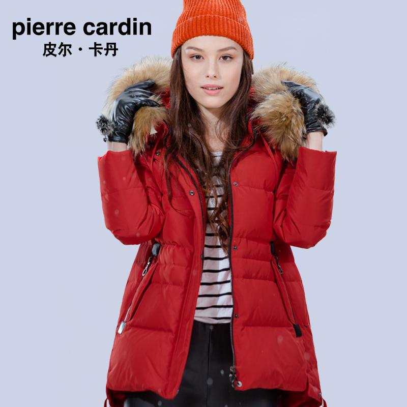Купить Женскую Куртку Пьер Карден