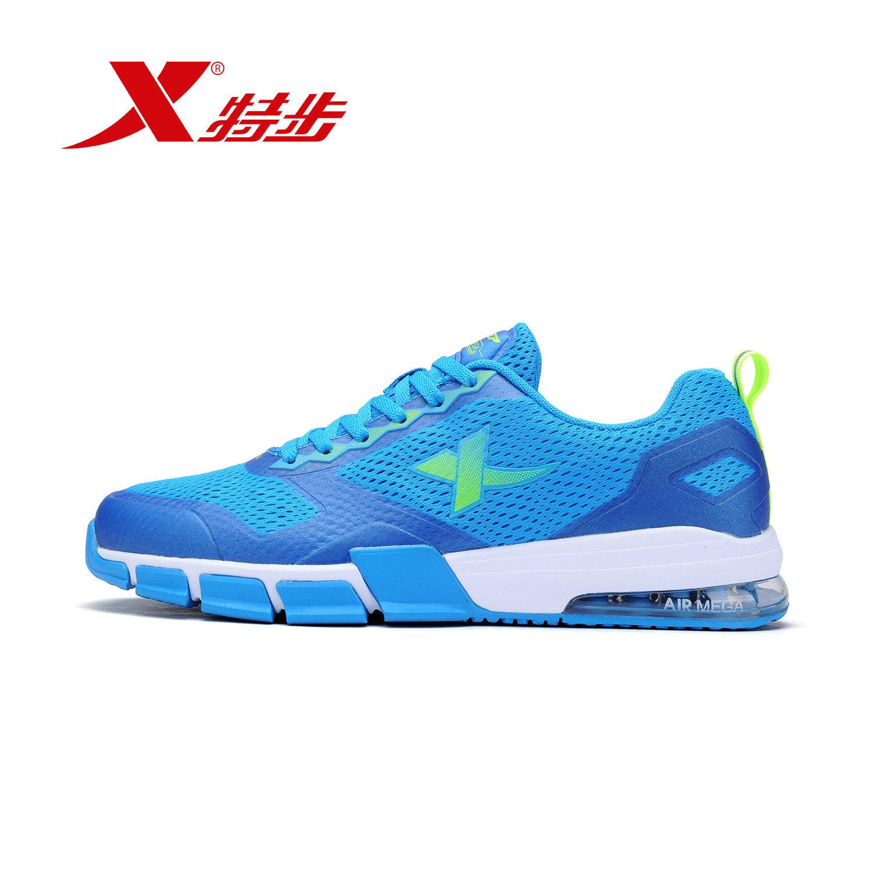 Цвет: синий зеленый