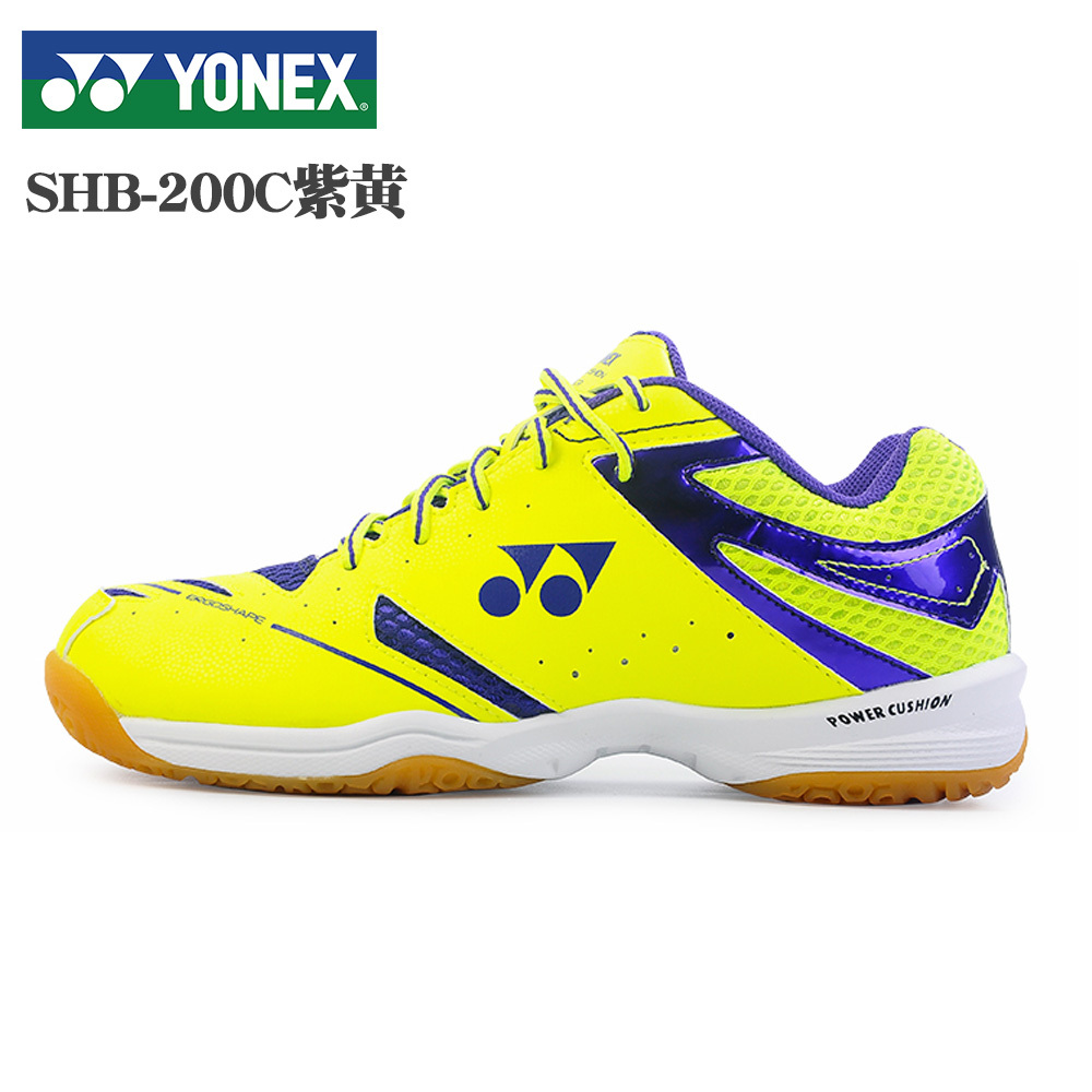 Цвет: ШБ-200С ярко-желтый фиолетовый
