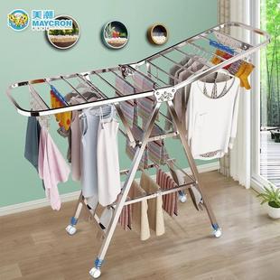不锈钢晾衣架落地折叠室内家用阳台凉晒衣架婴儿尿布架毛巾晒被架