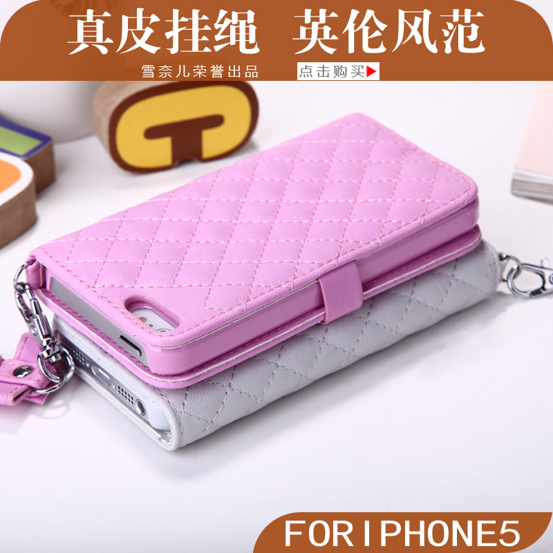 Apple 5S five mobile phone leather ihone5s leather wallet ipone5 female pg5se dermis shell
