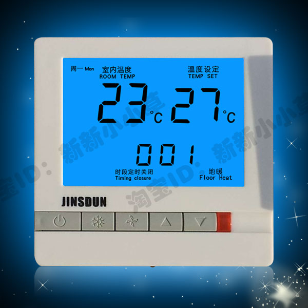 Electric floor heating temperature controller, water floor heating temperature controller, carbon crystal wall heating electric heating film, heating cable, temperature controller switch
