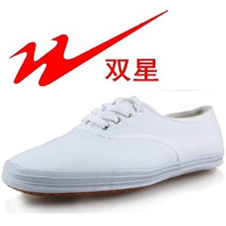 正品雙星大白網網球鞋武術體操鞋男女兒童帆布練功健身鞋白 鞋
