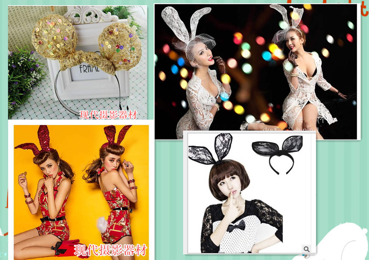 Beauty photo studio rabbit ears lace veil party hoop Halloween Bunny other headdress