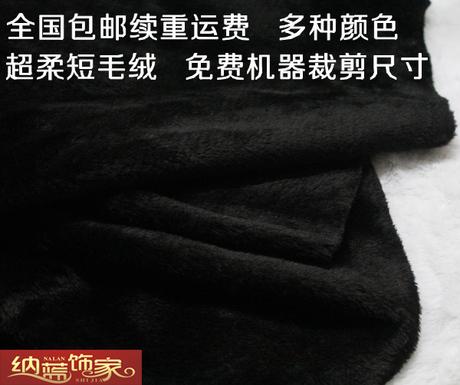 Черная шерсть ткань обивки ткани счетчик для распространения ткани velboa ткань фон выставка кабинета