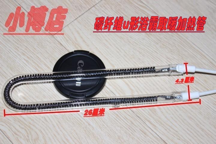 Integrierte kohlefaser - Bad - heizung - U - heizung - General echte kohlefaser - heizung) Bad - zubehör