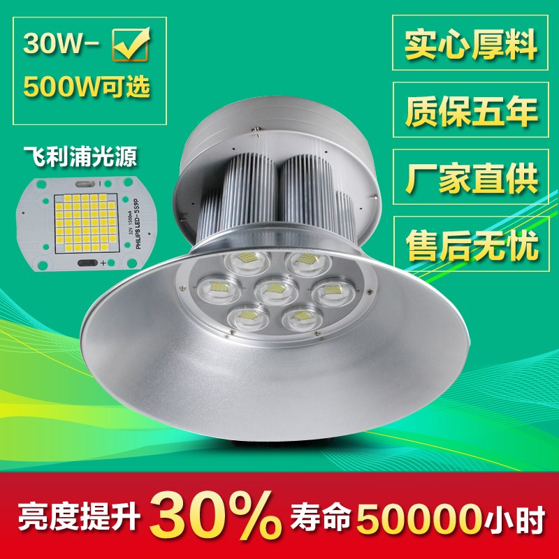 LED mining lamp lamp factory workshop 60W100W200W lighting industry warehouse explosion-proof lamp chandelier ceiling