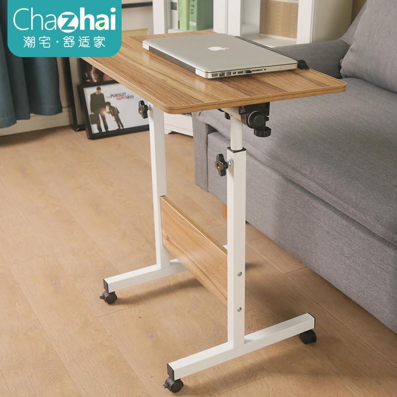 简易笔记本电脑桌床上用简约可折叠床边移动升降学习写字书桌子