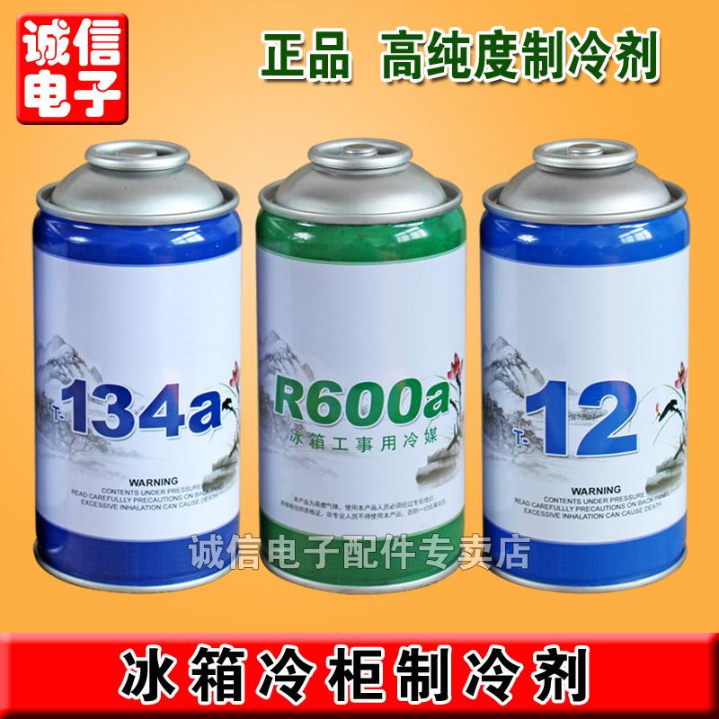 De hoge kwaliteit van speciale. Echte koelkast R600AR134AR12 sneeuw koelmiddelen voor airconditioning koelmiddel fluor