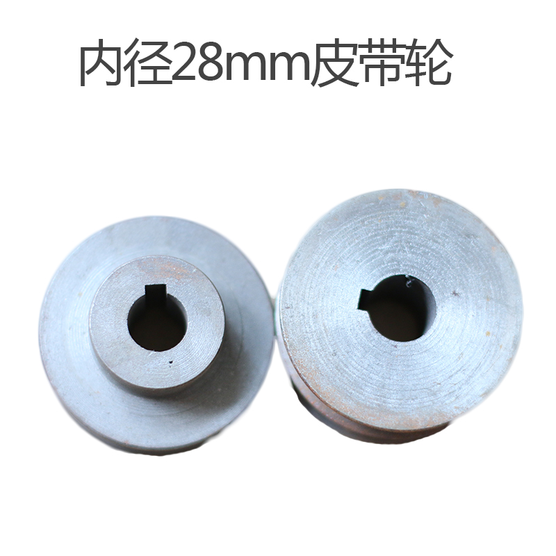 「内径28 mm】A / Bプーリー60mm--100mm単槽双槽ドライブプレート鋳鉄変速輪