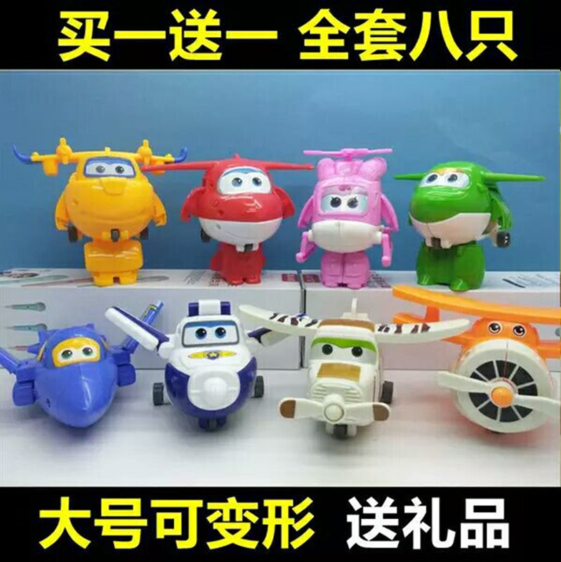 Shipping super large aircraft flying robot toys cartoon deformation suit the new code of boys and girls