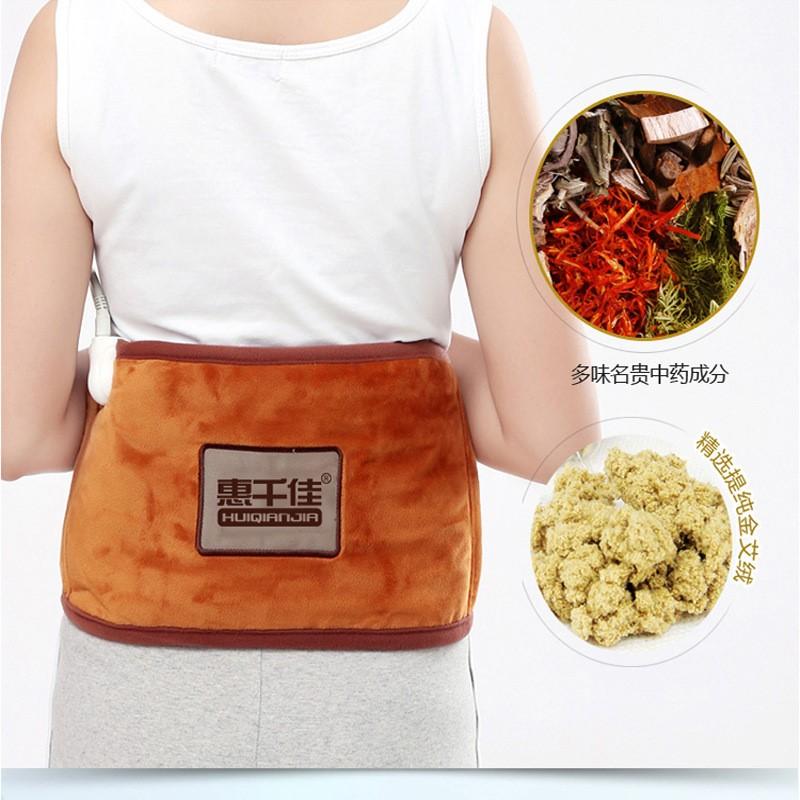 電気護ベルト保温電気加熱理療器家庭用男女宫寒暖かい宮灸粗製塩海塩温湿布バッグ
