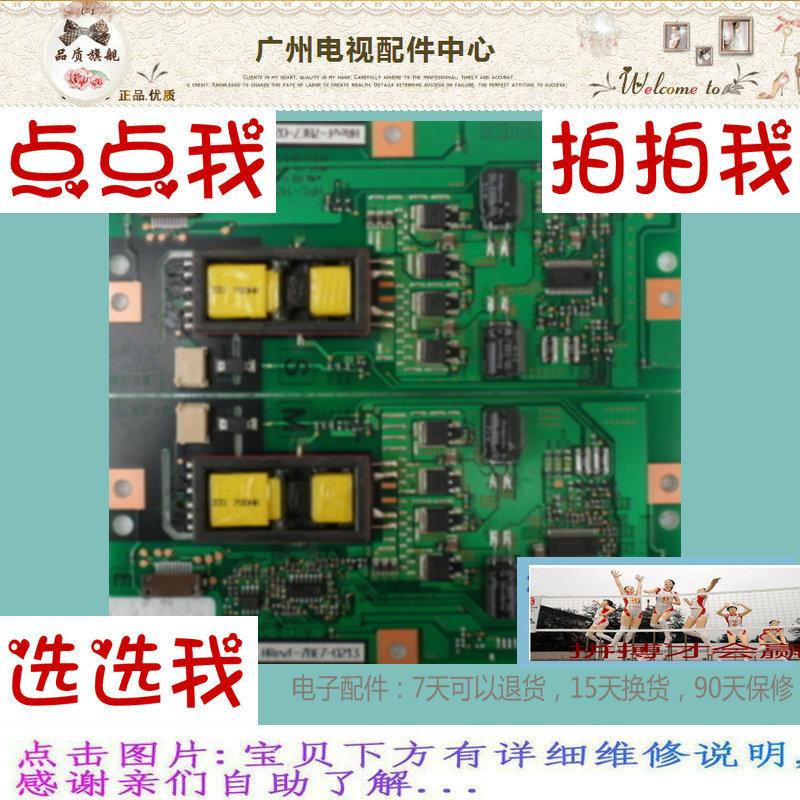Toshiba 32A300C32 pouces de télévision à écran plat à cristaux liquides d'une amplification de puissance haute tension à courant constant LY5096 + la plaque de rétroéclairage