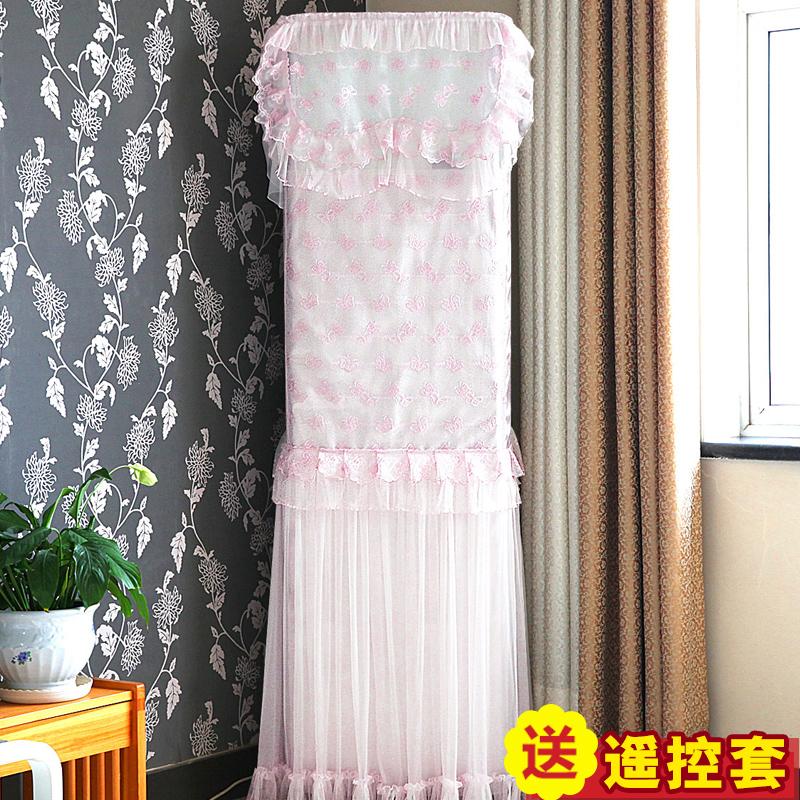 Südkorea tuch vertikale, klimaanlage, Decken neUe pastorale mode - boutique dekorative t di t schickte GREE Reihe