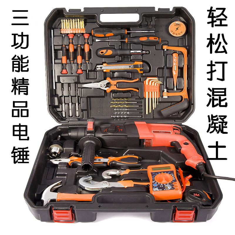 Household multifunctional tool kit five tool set Germany electric carpenter repair kit charged drill