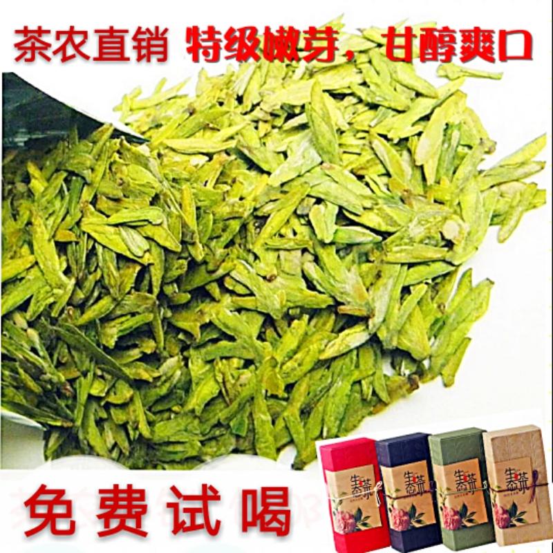 新茶2017明前特级西湖龙井茶杭州茶厂绿茶250g罐装礼盒装茶叶包邮