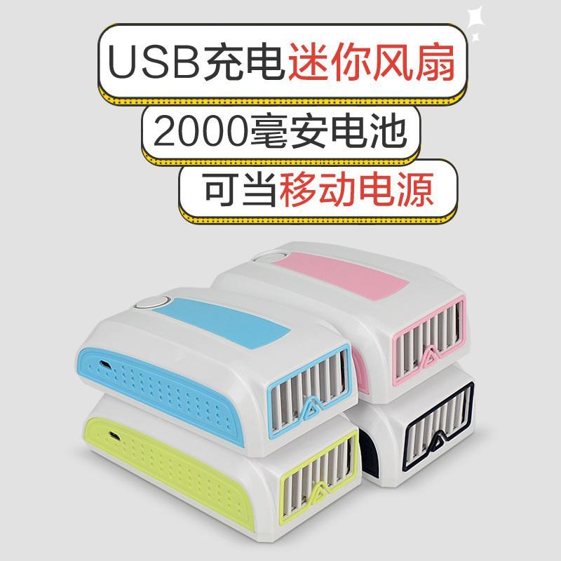 brez hlajenja listov ustvarjalni majhen električni ventilator mini klimatskih samo hlajenje tipa namizni nem ventilator za hlajenje