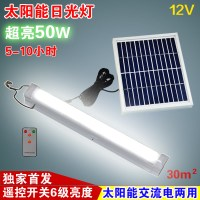 Solar energy lamp super bright LED lamp solar wall lamp ceiling indoor and outdoor household emergency lights