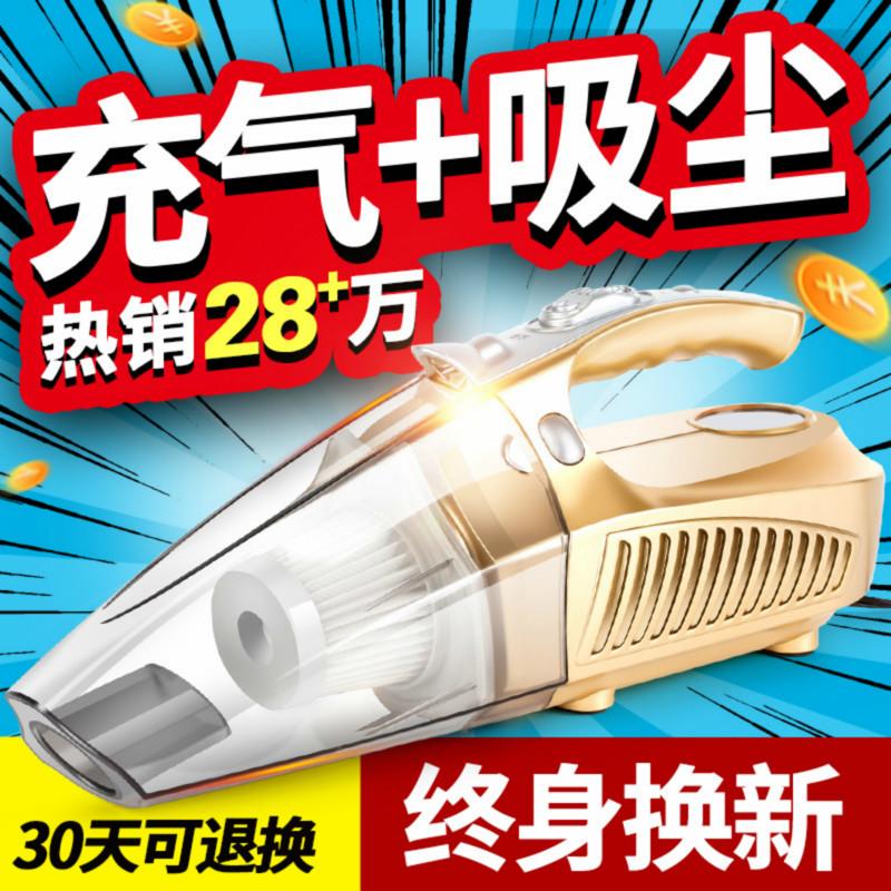 aspirator pentru automobile la pompa de aer (maşină suv numărul patru