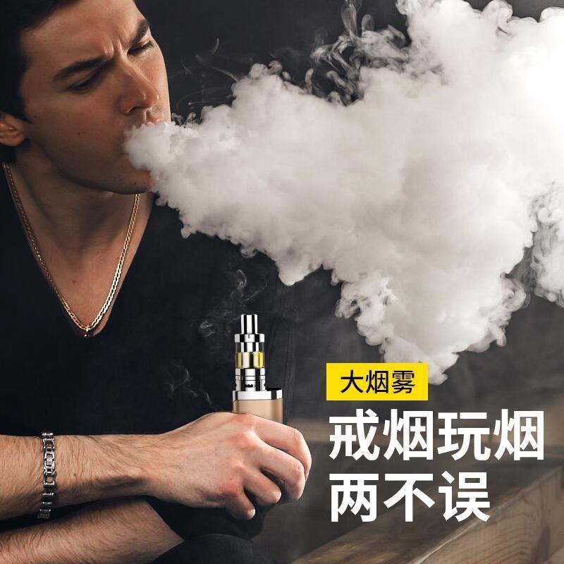 砂漠の北ネブライザ火星mini40wセラミック芯電子タバコ煙蒸気大スーツ男女禁煙