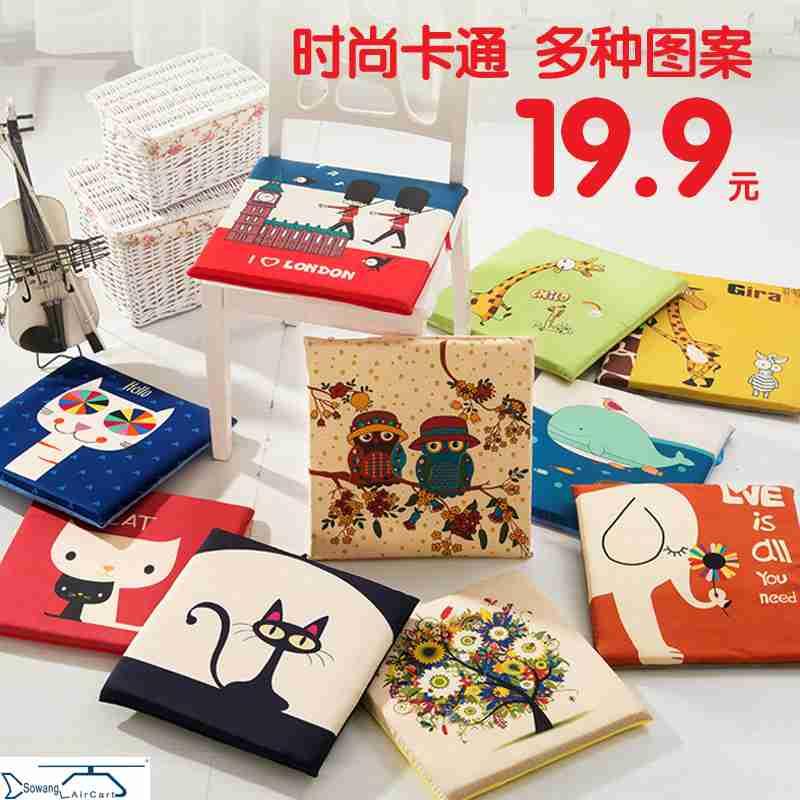 Παρακαλώ καθίστε μίνι μαξιλάρι κορεάτικα καρτούν όχημα κάθισμα αυτοκινήτου ψύξης το καλοκαίρι ένα γραφείο.