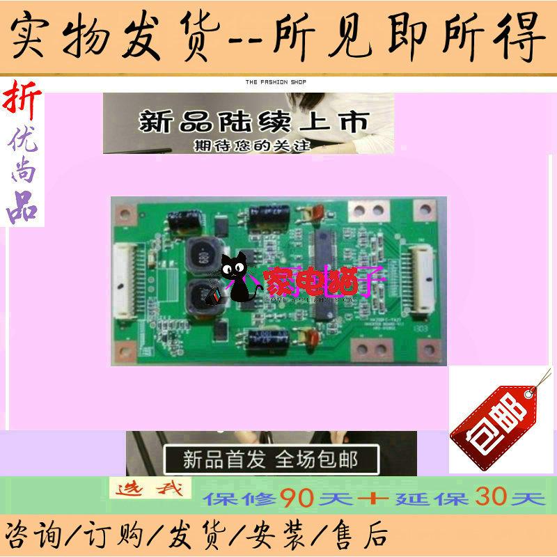 Haier LE42A95042 pouces LCD TV y des données de commande d'alimentation haute pression de suralimentation de rétroéclairage AZ187