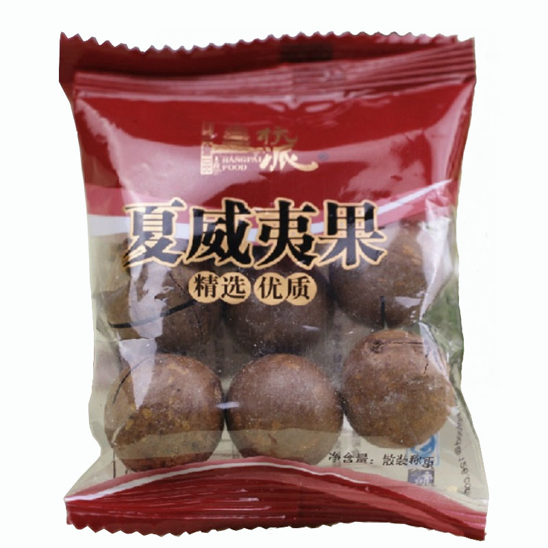 32g Macadamia Nuts Gift Delicious Chinese Snack Nut Creamy D
