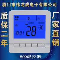 Hailin electric heating / / electrothermal film heating cable / electric heating heating / temperature controller / thermostat switch
