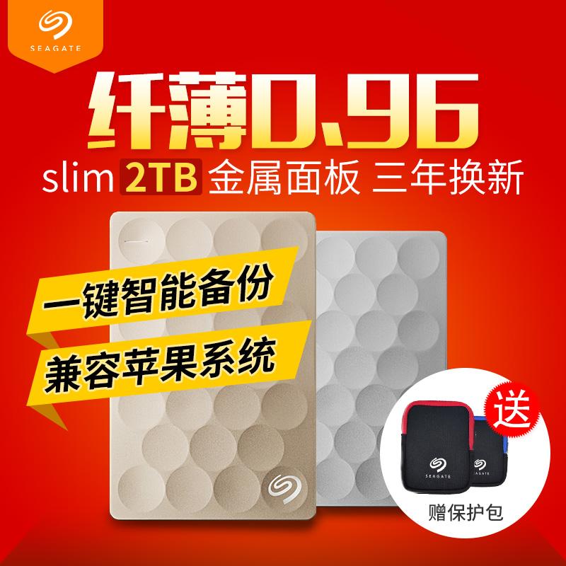 [uniquement] épais 0.96cm Seagate dur 3.02tusb3.0 Seagate slim2tb mince