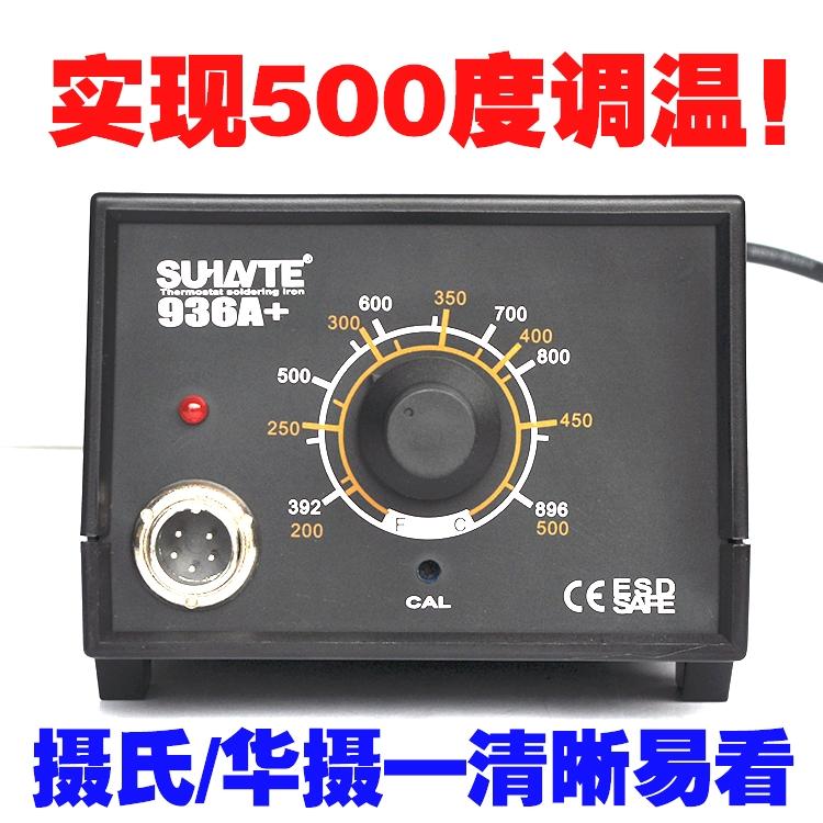 Temperatura constante de ferro de solda ferro de solda 936 kits importados de temperatura ajustável temperatura de 60 estações de solda de solda 936