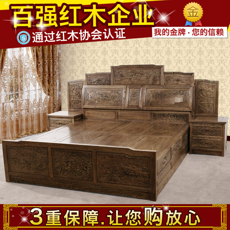 Chinese style antique mahogany furniture, Chinese solid wood 1.8 meters double bed, African chicken wing, wooden BBK bed with smoke
