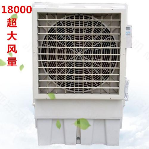 Der fan - workshop der großen Wasser, klimaanlage kühlt mobile lüfter ALS klimaanlage fan zu hause mobile